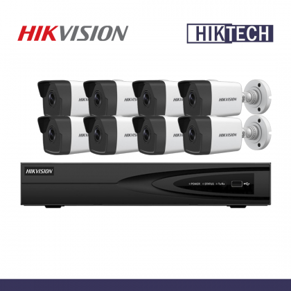 MCO Special Hikvision DS-7608NI-Q1/8P NVR 8CH 2MP Network Bullet Camera Package