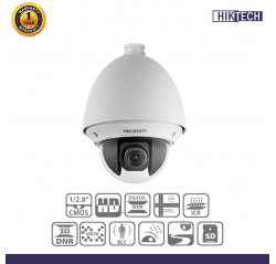 Hikvision  DS-2DE4220-AE3 2MP Network PTZ Dome Camera