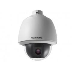 Hikvision DS-2DE4220-AE 2MP Network PTZ Dome Camera