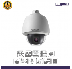 Hikvision  DS-2DE5184-AE 2MP  Network PTZ  Camera