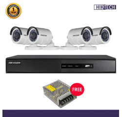 Hik CCTV 720P Outdoor 4CH Package Free PowerSupply 12V5A