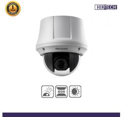 Hikvision DS-2AE4225TI-A3 2MP Indoor Camera