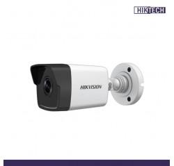 Hikvision DS-2CD1043G0-I 4.0 MP IR Network Bullet Camera