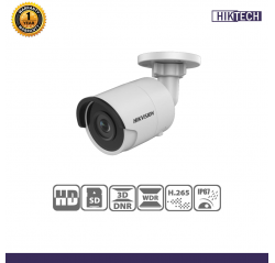 Hikvision DS-2CD2055FWD-I 5 MP IR Fixed Network Bullet Camera