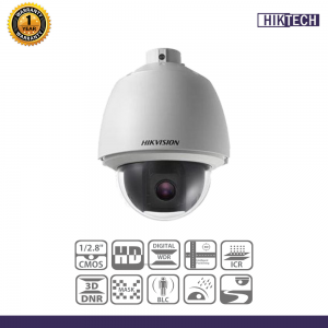 Hikvision DS-2AE5230TA 2MP  Analog PTZ Dome Camera